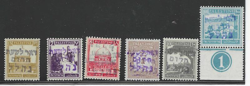 Lot 119 - Interim Period Emergency -  Negev Holyland 96h Holyland Postal Bid Sale