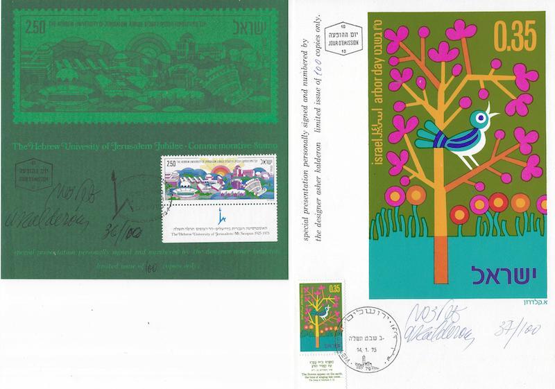 Lot 279 - Israel Desinger Autographs -  Negev Holyland 96h Holyland Postal Bid Sale