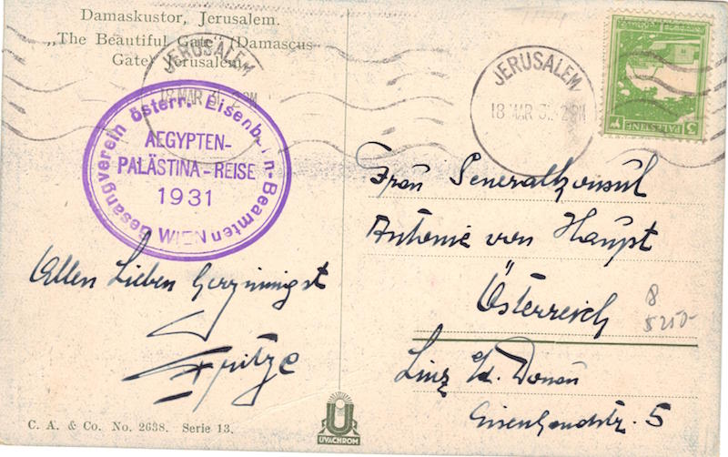Lot 315 - EXTRA LOTS british mandate -  Negev Holyland 96h Holyland Postal Bid Sale