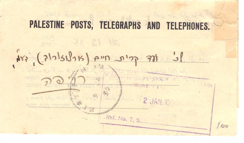 Lot 319 - EXTRA LOTS british mandate -  Negev Holyland 96h Holyland Postal Bid Sale