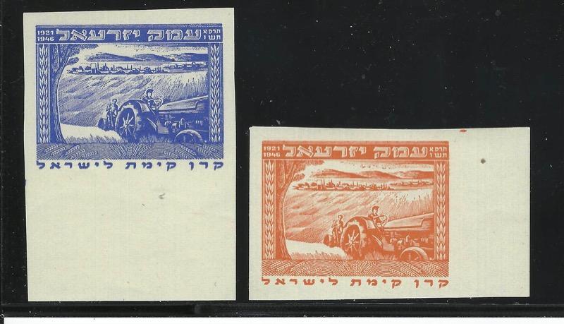 Lot 10 - judaica JNF labels & stamps -  Negev Holyland 97th Holyland Postal Bid Sale