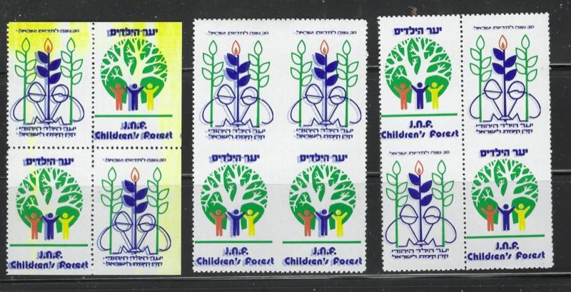 Lot 11 - judaica JNF labels & stamps -  Negev Holyland 97th Holyland Postal Bid Sale