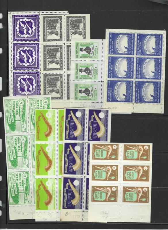 Lot 12 - judaica JNF labels & stamps -  Negev Holyland 97th Holyland Postal Bid Sale