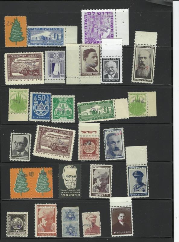 Lot 17 - judaica JNF labels & stamps -  Negev Holyland 97th Holyland Postal Bid Sale