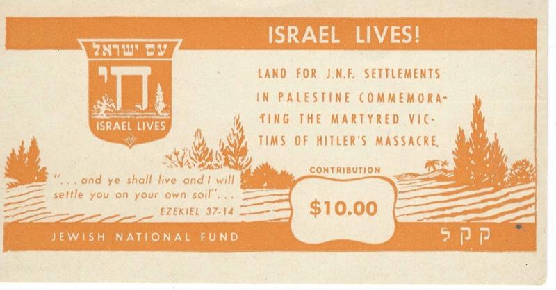 Lot 19 - judaica JNF tags & receipts -  Negev Holyland 97th Holyland Postal Bid Sale