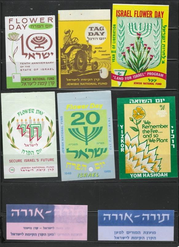 Lot 21 - judaica JNF tags & receipts -  Negev Holyland 97th Holyland Postal Bid Sale