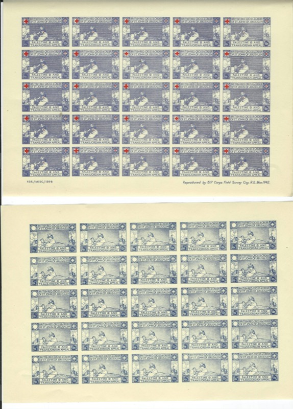 Lot 22 - judaica non JNF labels and stamps -  Negev Holyland 97th Holyland Postal Bid Sale