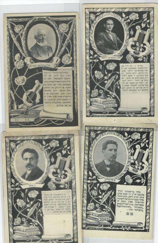 Lot 27 - judaica PICTURE POSTAL CARDS -  Negev Holyland 97th Holyland Postal Bid Sale