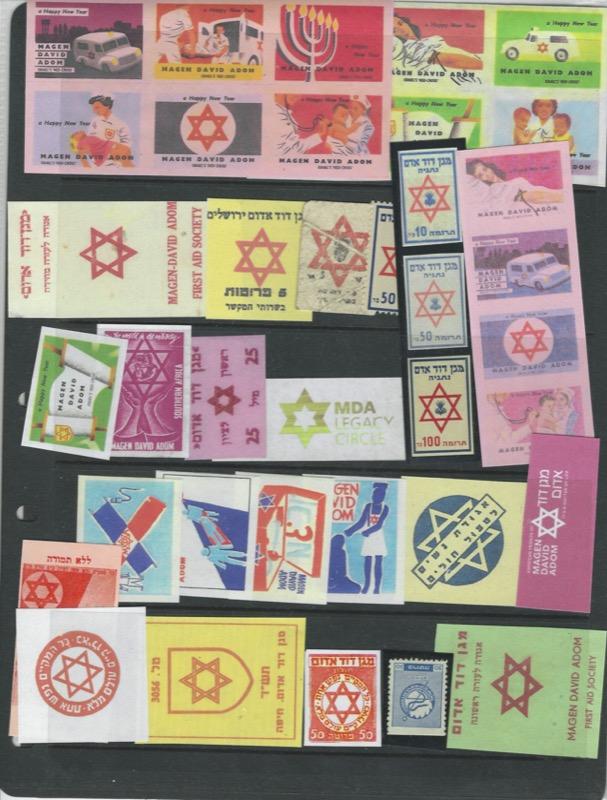 Lot 36 - judaica Misellaneous -  Negev Holyland 97th Holyland Postal Bid Sale