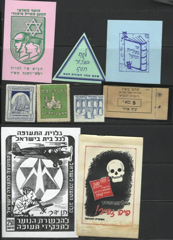 Lot 39 - judaica Misellaneous -  Negev Holyland 97th Holyland Postal Bid Sale
