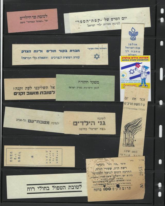 Lot 40 - judaica Misellaneous -  Negev Holyland 97th Holyland Postal Bid Sale