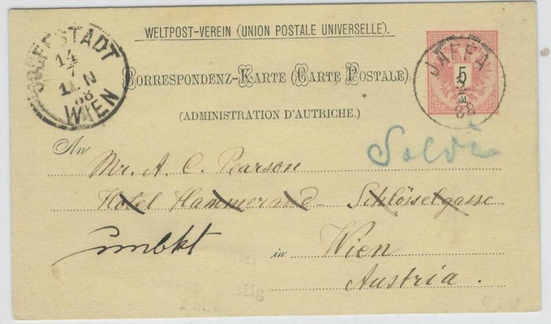 Lot 42 - ottoman period austrian offices -  Negev Holyland 97th Holyland Postal Bid Sale