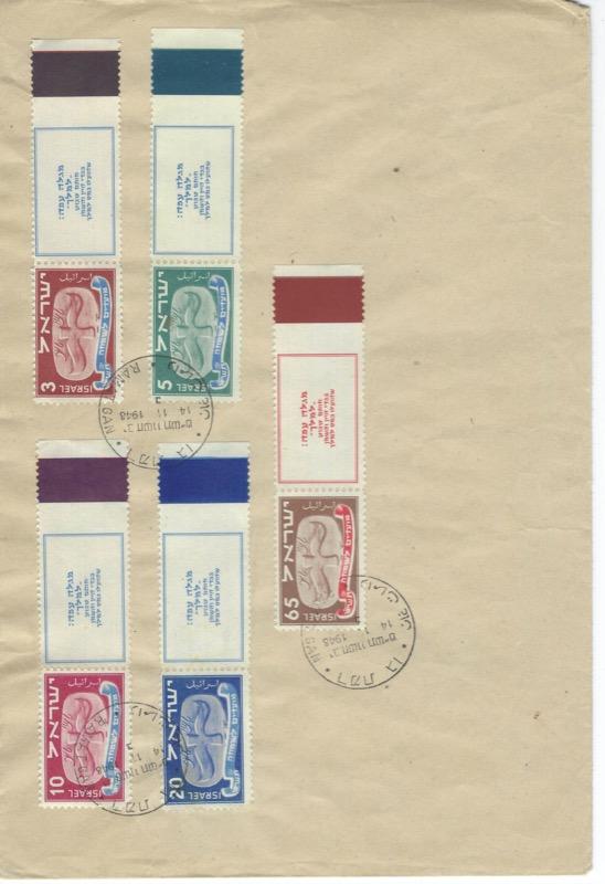Lot 138 - first festivals covers -  Negev Holyland 97th Holyland Postal Bid Sale