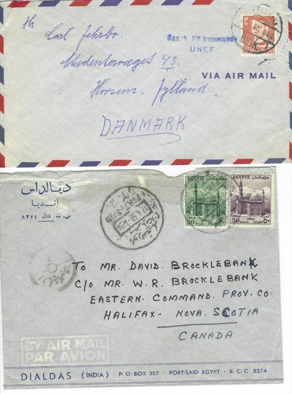 Lot 243 - Israel postal history -  Negev Holyland 97th Holyland Postal Bid Sale