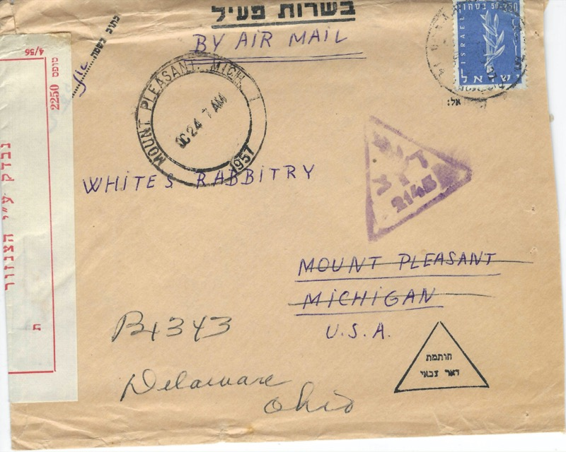 Lot 637 - Israel Post 1950 Military Mail -  Negev Holyland 97th Holyland Postal Bid Sale